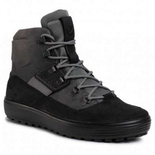 Modern férfi bokaszigetelt cipő